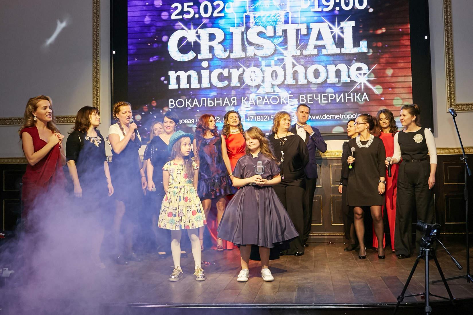 Конкурс хрустальный микрофон